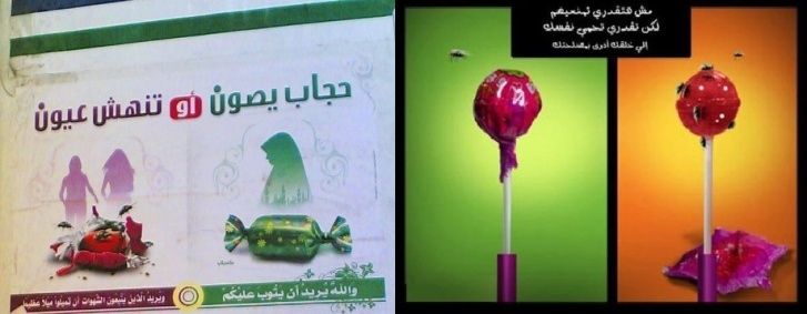 Source: https://sarahstil.wordpress.com/2008/08/19/the-veil-the-street-and-lollipop-advertisments/